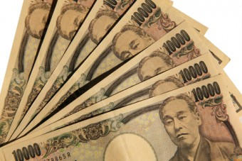 Forex japanese yen to philippine peso