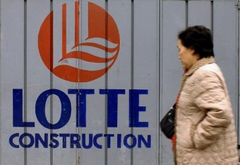 S.Korea's Lotte family owners go on trial for graft