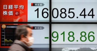 Tokyo stocks close higher, Takata surges on US deal